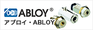 ABLOY ���򴹥�������